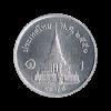 Тайский бат