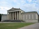 Государственное античное собрание