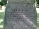 Памятник советским гражданам-жертвам фашизма в Карлсруэ