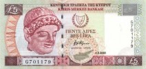 Кипрский фунт
