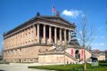 Национальная галерея Берлина