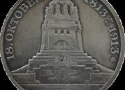 Памятник битве народов