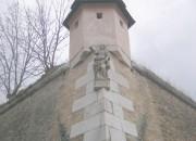 Крепость Комарно