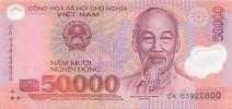 Вьетнамский донг