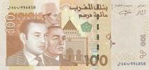 Марокканский дирхам